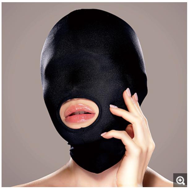 ドンキのSMマスク